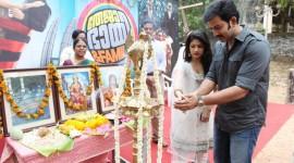 Movie Launch Of Thejabai And Family