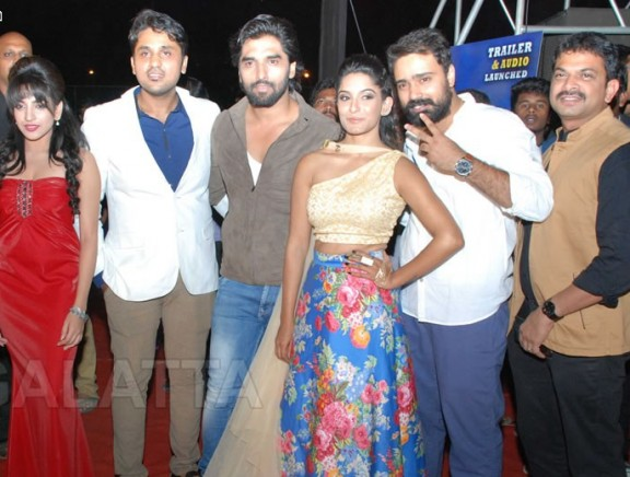 Akhira Audio Launch