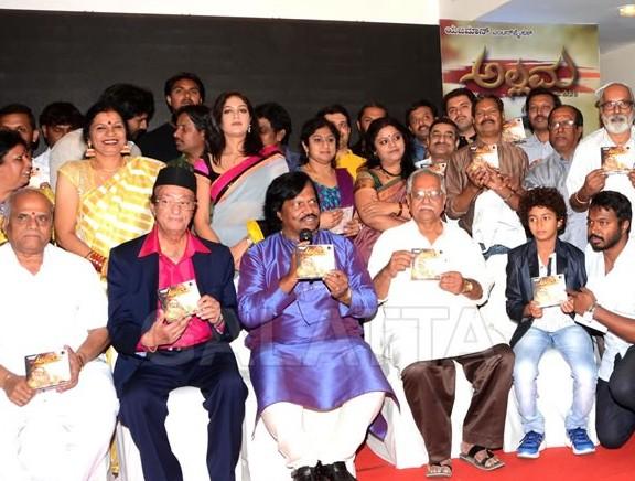 Allama movie Audio Launch