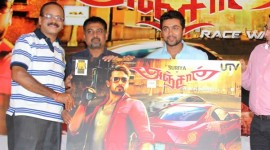 Anjaan Race Wars Game Launch