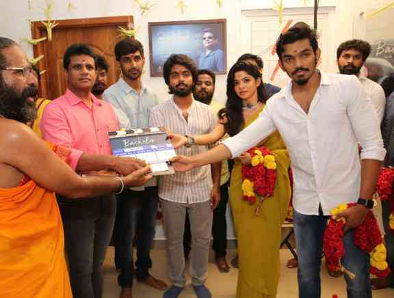 Bachelor Movie Launch