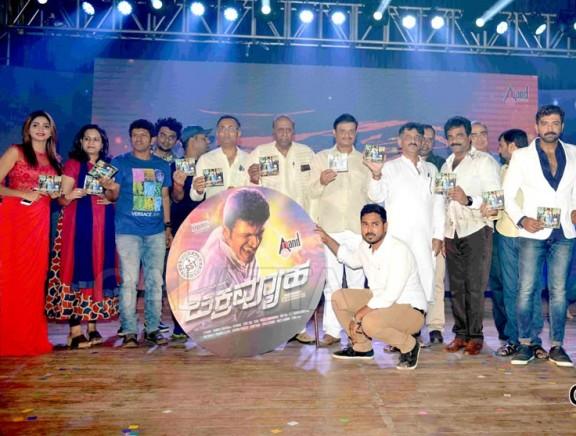 Chakravyuha Audio Launch