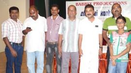Chennai Koottam Movie Launch