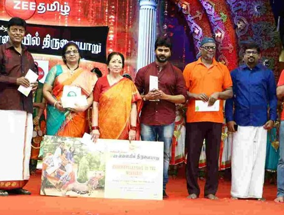 Chennaiyil Thiruvaiyaru Season 13 Day 4
