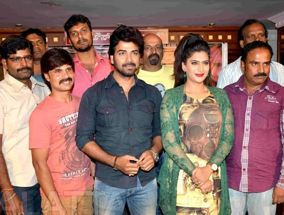 Dandu Movie Press Meet
