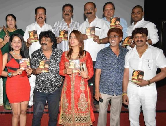 December 16 Movie Audio Launch