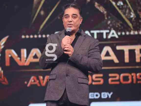 Galatta Nakshatra Awards 2019 The Awarding Photos