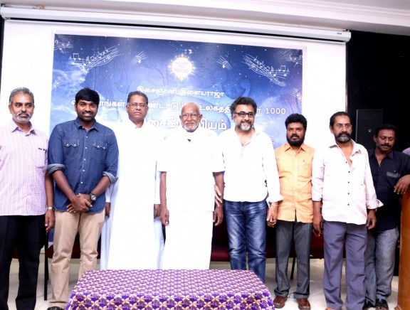 Great salute to Mastero ILAYARAJA 1000 by paintings of 100 artist's inaugural Function