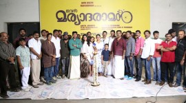 Ivan Maryada Raman Movie Launch