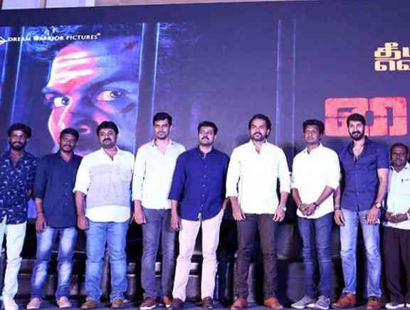 Kaithi Trailer Launch