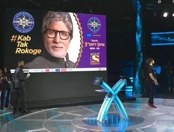 Kaun Banega Crorepati 10 Launch