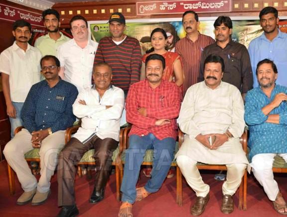 Maachideva Press Meet