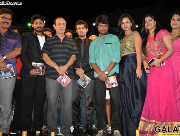Maada Mattu Manasi Audio Launch
