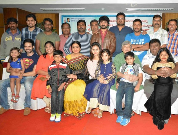 Maduveya Mamatheya Kareyole Success Meet