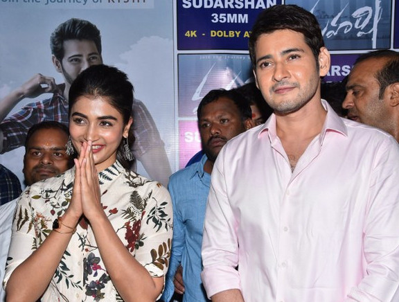 Maharshi Movie Team Visit to Sudarshan 35mm