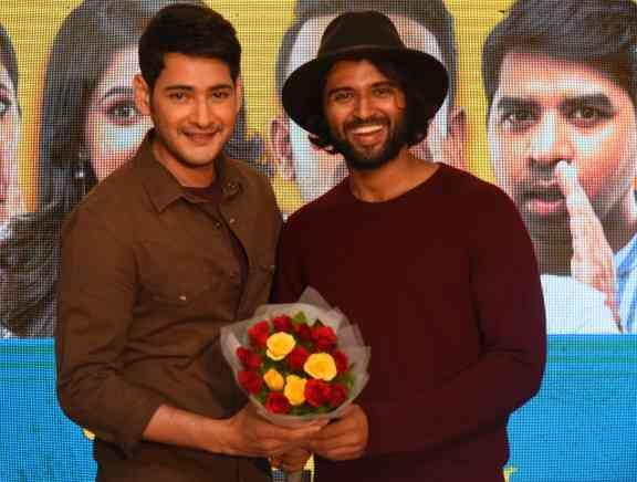 Meeku Matrame Chepta Trailer Launch