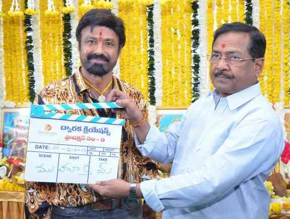 NBK - Boyapati Srinu New Movie Launch