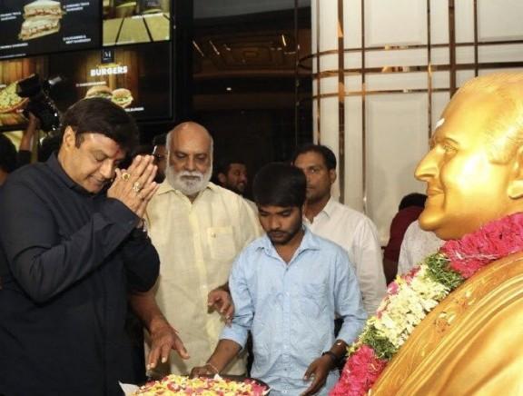N.T.R: Mahanayakudu Celebrity Press Premiere Show