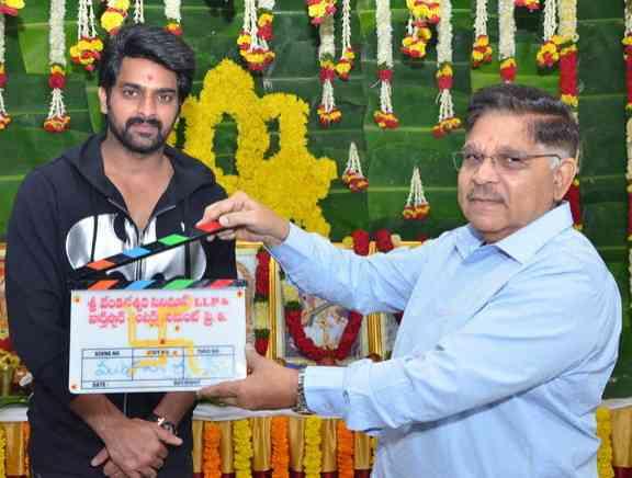 Naga Shaurya New Movie Launch