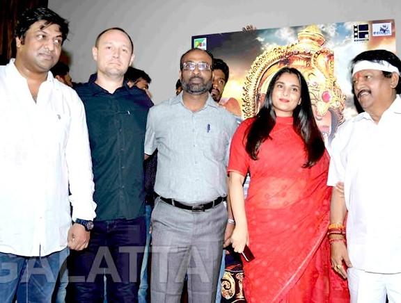 Nagarahavu Movie Trailer Launch