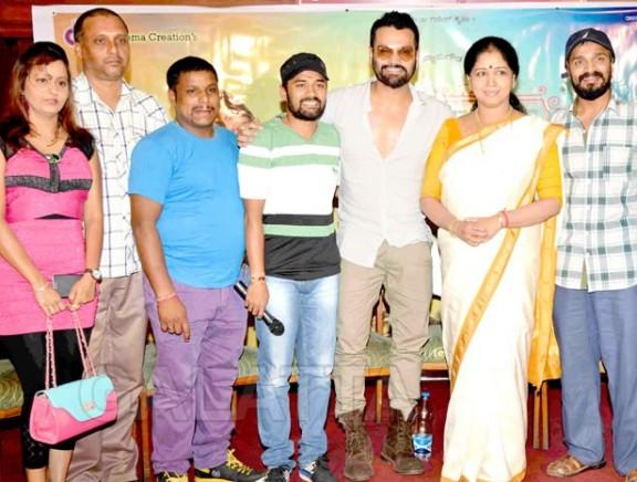 Nanna Ninna Prema Kathe Press Meet