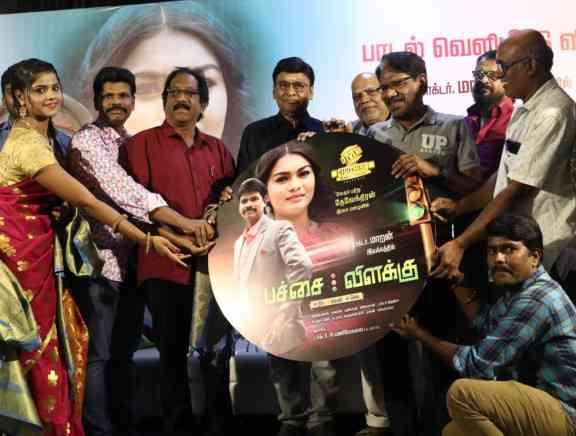 Pachai Vizhakku Movie Audio Launch