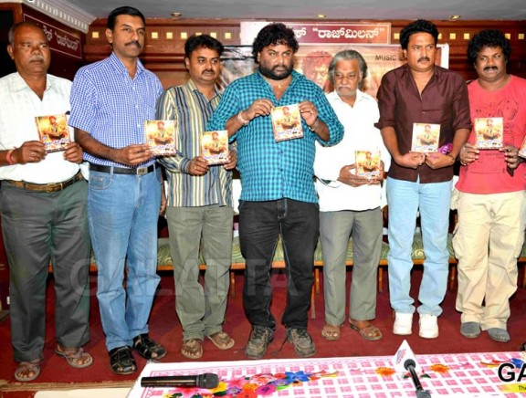 Porki Huccha Venkat Audio Launch