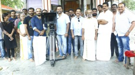 Rajadhi Raja Movie Launch