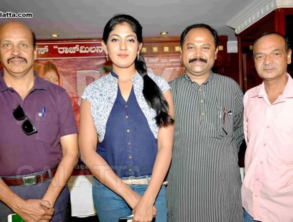Rama Bhai Press Meet