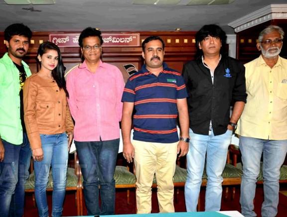 Ranaranaka Film Press Meet