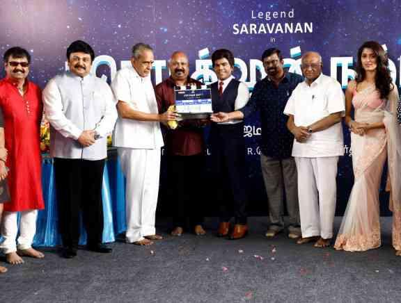 Saravana Stores Brammandamai Production No 1 Pooja Stills