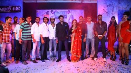 Second Show Movie Launch