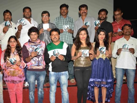 Shalini Movie Audio Launch