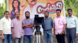 Sir C. P Movie Launch