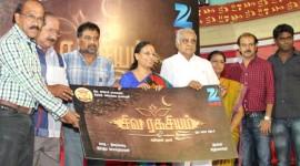 Siva Ragasiyam Mega Serial Launch