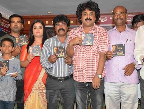Soundarya Nilaya Movie Audio Launch