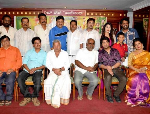 Sri Chowdeshwari Devi Mahime Press Meet