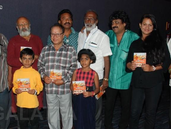 Swacha Bharatha Movie Audio Launch