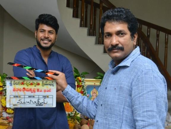 Tenali Ramakrishna Movie Launch