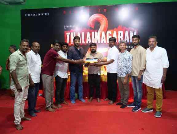 Thalainagaram 2 Poojai - Tamil Tamil Event Photos