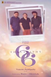 Thalapathy 66 Exclusive Photos - Tamil Event Photos Images Pictures