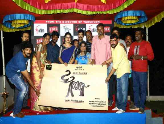 Yaanai Movie Launch -  Photos Stills Images