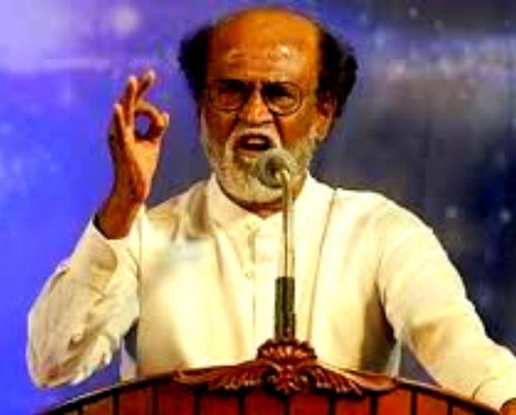நடிகர் ரஜினிகாந்தின் வீட்டிற்கு வெடிகுண்டு மிரட்டல்..! -