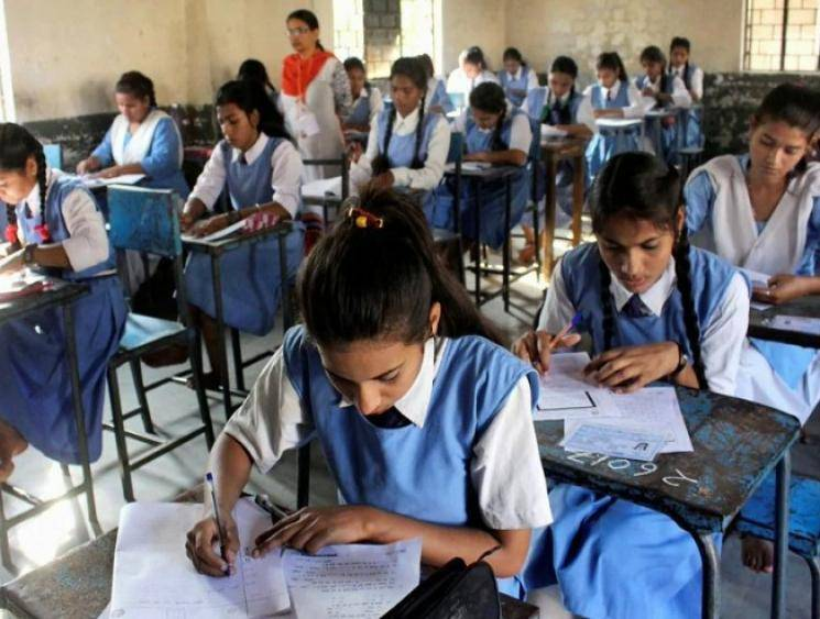 CBSEclass 10 exams cancelled, class 12 students can opt for exam or internal marks assessment - Daily Cinema news