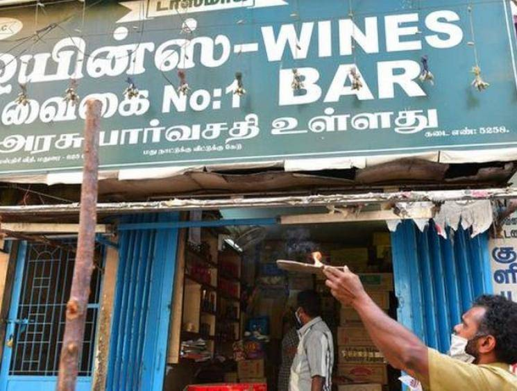 Tender notice issued by TN govt for computerizing TASMAC shops - News Update
