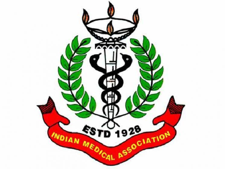 Indian Medical Association trashes claims of COVID-19 Community Transmission in India! - Daily news