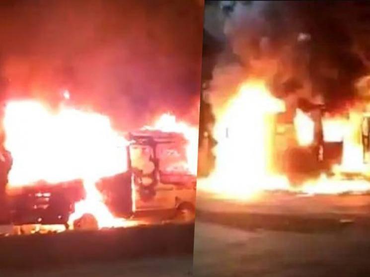 Relatives set ambulance on fire in Karnataka over coronavirus patient's death - Daily news