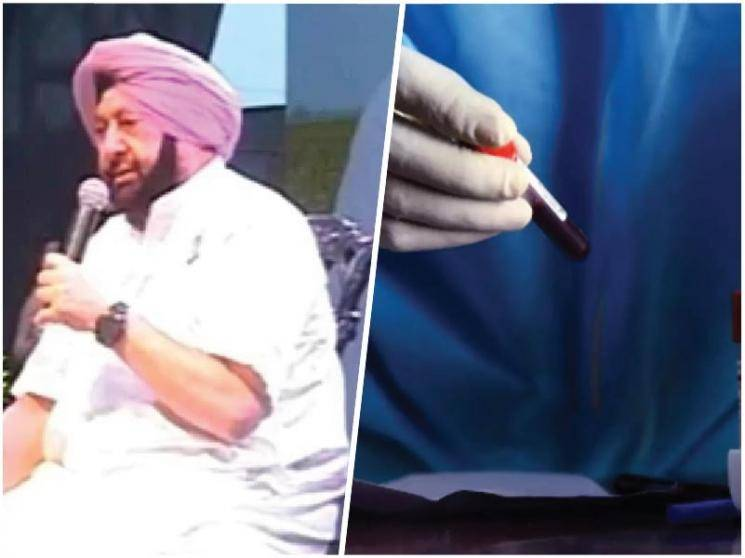 Plasma for coronavirus patients now free-of-cost: Punjab CM Amarinder Singh - Daily news