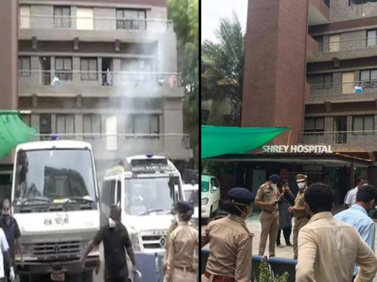 Eight people dead after fire breaks out at COVID-19 hospital in Ahmedabad - Daily news