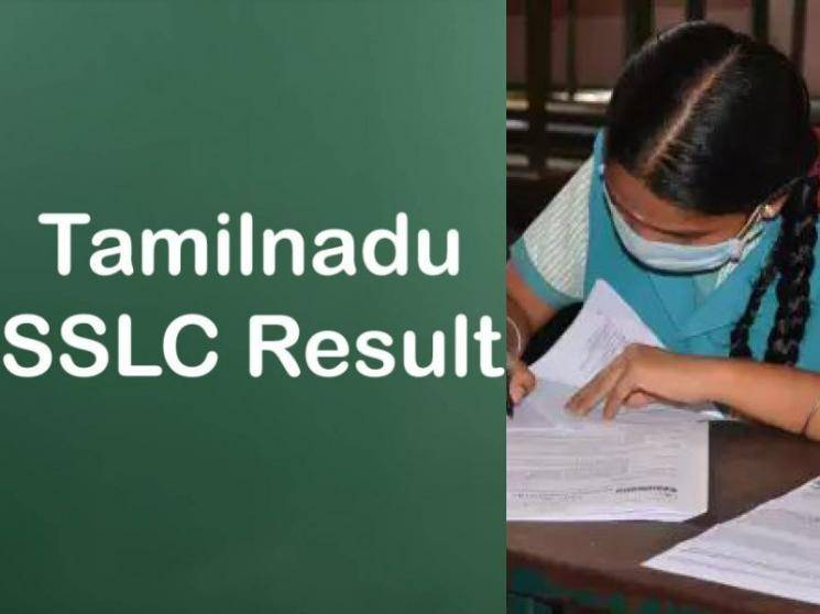 Tamil Nadu government to declare Class X results on August 10 - Daily news